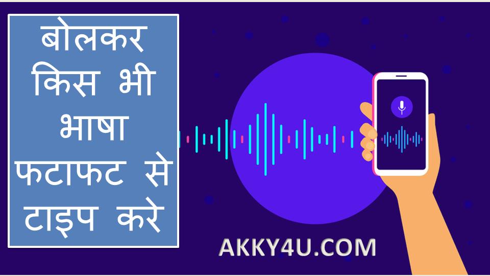 Live Transcribe App